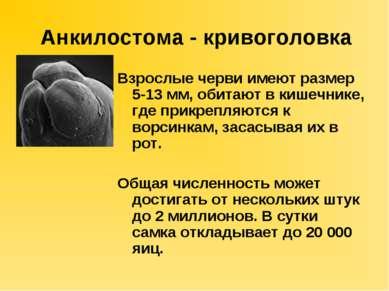 ouă viabile de helmint)