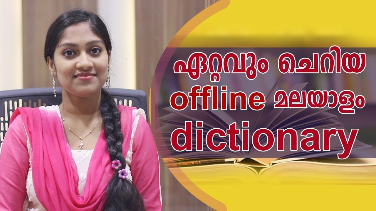 Anthelmintic malayalam meaning - pcmaster.ro