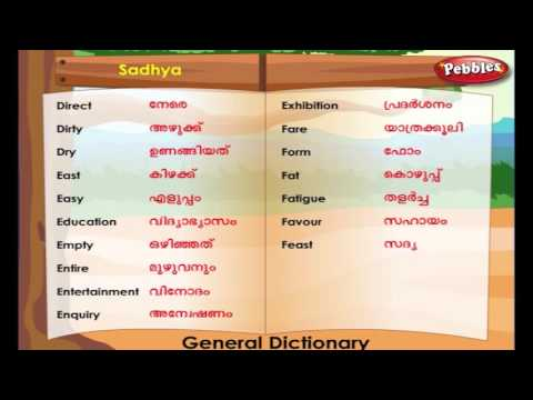 anthelmintic meaning malayalam
