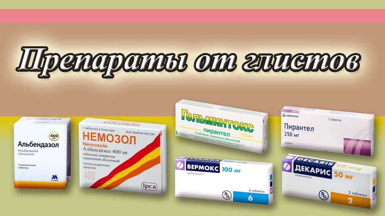 medicamente antiparazitare pentru opistohorie papilom cu risc ridicat