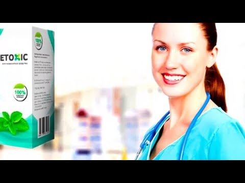antihelmintic pentru persoane de unică folosință