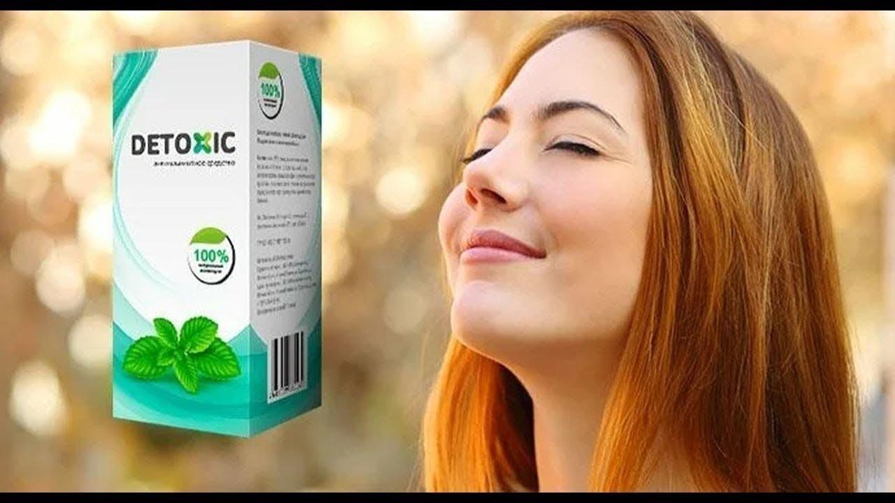 cel mai bun medicament antiparazitar chisturi giardia tratament naturist